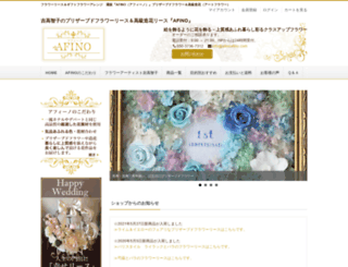 afinoafino.com screenshot