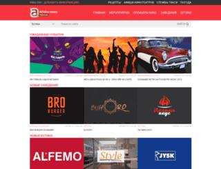 afisha-news.tj screenshot