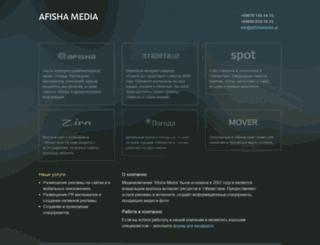 afishamedia.uz screenshot
