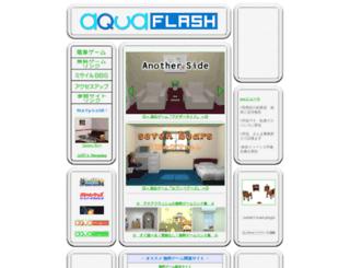 afla.qee.jp screenshot