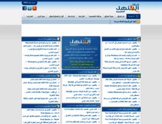 afnanads.com screenshot