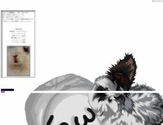 afos02.fc2web.com screenshot