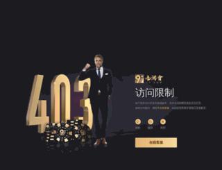 afraraymond.com screenshot