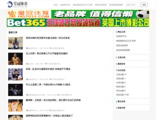 afrecano.net screenshot