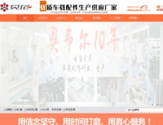 afree.com.cn screenshot