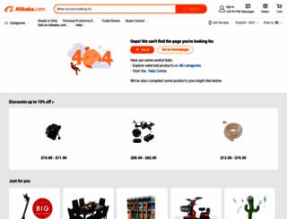 afreshtech.en.alibaba.com screenshot