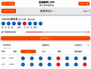africanculturalfestival.org screenshot