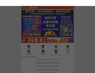 afrimole.com screenshot