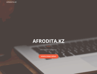 afrodita.kz screenshot