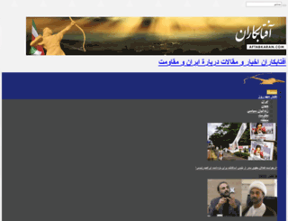 aftabkaran.com screenshot