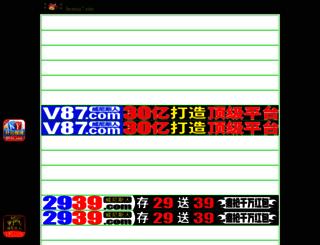 after2050.com screenshot