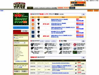 aftergolf.net screenshot