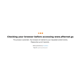 afternet.gr screenshot