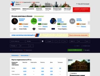 afy.ru screenshot