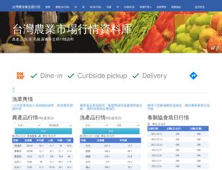ag.shuhao.idv.tw screenshot