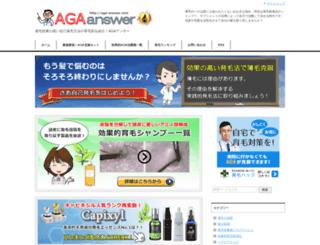 aga-answer.com screenshot