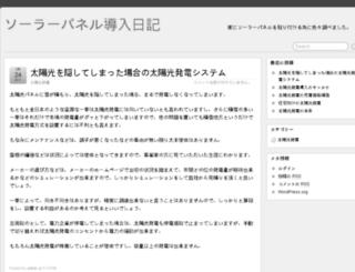agadir-mednettour.com screenshot