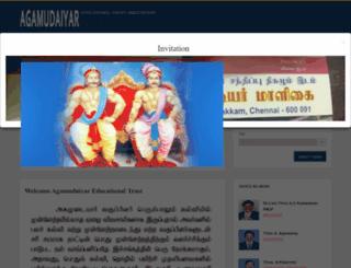 agamudaiyarkalvi.org screenshot