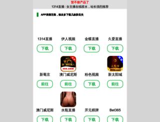 agapeairtravels.com screenshot