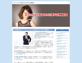 agariojo.com screenshot