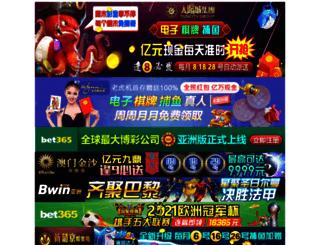 agarpc.com screenshot