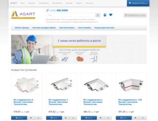 agart.com.ua screenshot