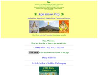 agasthiar.org screenshot