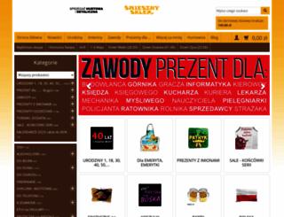 agaton.pl screenshot