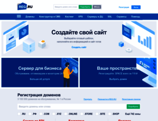 agava.ru screenshot