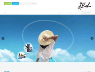 agaztey.com screenshot
