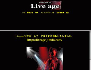age.mcrew1.net screenshot