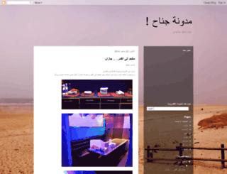 ageely.blogspot.com screenshot
