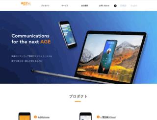 ageet.com screenshot