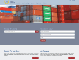 agel.com.hk screenshot