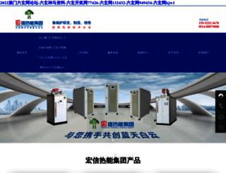 agelessonly.com screenshot