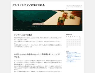agencelejournal.com screenshot