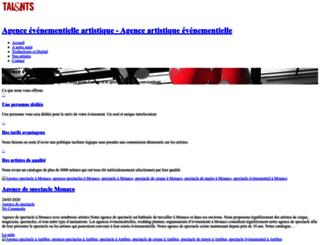 agences-evenementiel.com screenshot