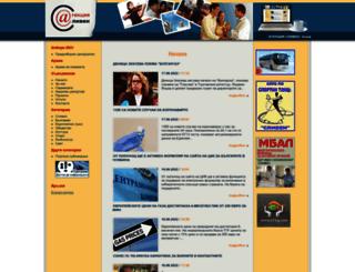 agencia-sliven.com screenshot