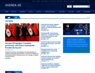 agenda.ge screenshot