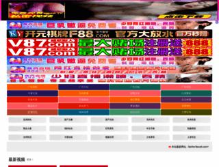 agenforedijakarta.com screenshot