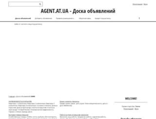 agent.at.ua screenshot