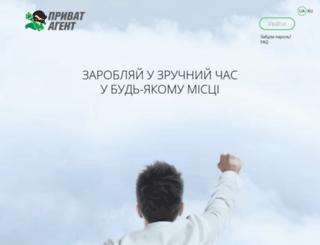 agent.privatbank.ua screenshot