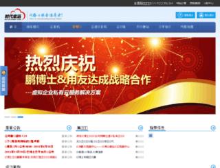 agent.yunhosting.com screenshot