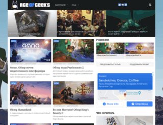 ageofgeeks.com screenshot