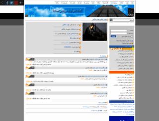 ager2011.iiiwe.com screenshot