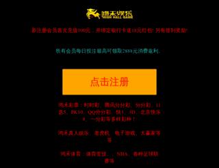 agevan.com screenshot
