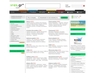 aggelies.vres.gr screenshot