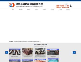 aggro1.com screenshot
