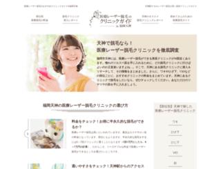 aghairoska.com screenshot