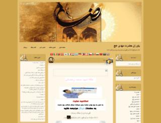 aghasalam.glxblog.com screenshot